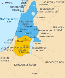 Divided Israel