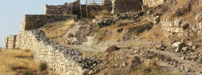 Lachish Ruins