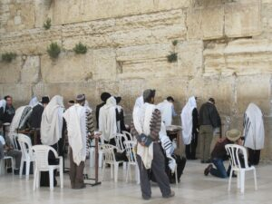 Wailing Wall near the Sifting Project