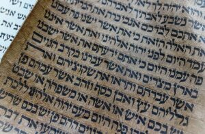 The Old Testament is written in Hebrew