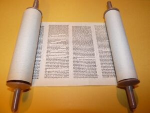 The Torah is the Jewish Law contained within the first five books of the Christian Old Testament. The original Hebrew is considered by Jews to have multiple meanings - some of which have been recently uncovered.