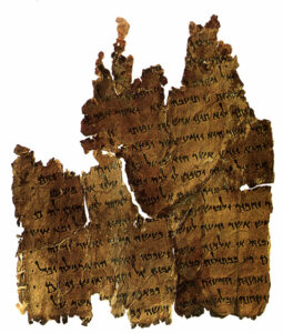 The Dead Sea scrolls provide evidence for the ancient origins of Scripture.