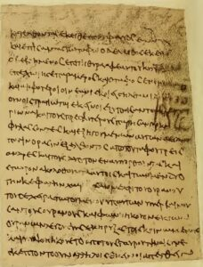 The Gospel of Peter is an extra-biblical account not considered Scripture.