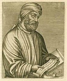 Tertullian was an ancient church father writing in Latin from North Africa.