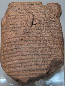 The Jerusalem Chronicle is an ancient clay document detailing the Babylonian conquest of Judah confirming the Biblical narrative.
