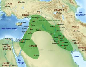 Ancient Babylon ruled Mesopotamia and conquered Jerusalem taking the population back to Babylon.