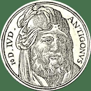 Antigonus was the last ruler of the Hasmonian dynasty - the last Jewish ruler over Israel until modern times.