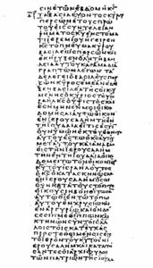 The Septuagint was a Greek translation of the Hebrew Old Testament.